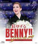 紅ゆずる 退団記念ブルーレイ「BENNY!! I can do it!!!」-思い出の舞台集&サヨナラショーー【Blu-ray】