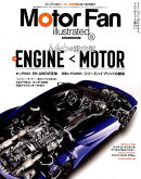 Motor Fan illustrated(vol.122)