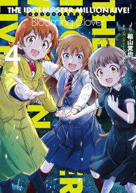 アイドルマスター ミリオンライブ! Blooming Clover 4 (電撃コミックスNEXT) [ バンダイナムコエンターテインメント ]