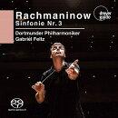 【輸入盤】交響曲第3番 ガブリエル・フェルツ&ドルトムント・フィル