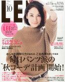 コンパクト版 LEE (リー) 2015年 10月号 [雑誌]