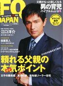 FQ JAPAN (エフキュージャパン) 2015年 10月号 [雑誌]