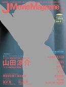 J Movie Magazine(Vol.26(2017))