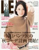 LEE (リー) 2015年 10月号 [雑誌]