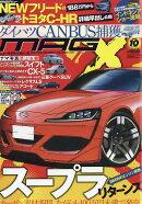 NEW MODEL MAGAZINE X (ニューモデルマガジン X) 2016年 10月号 [雑誌]
