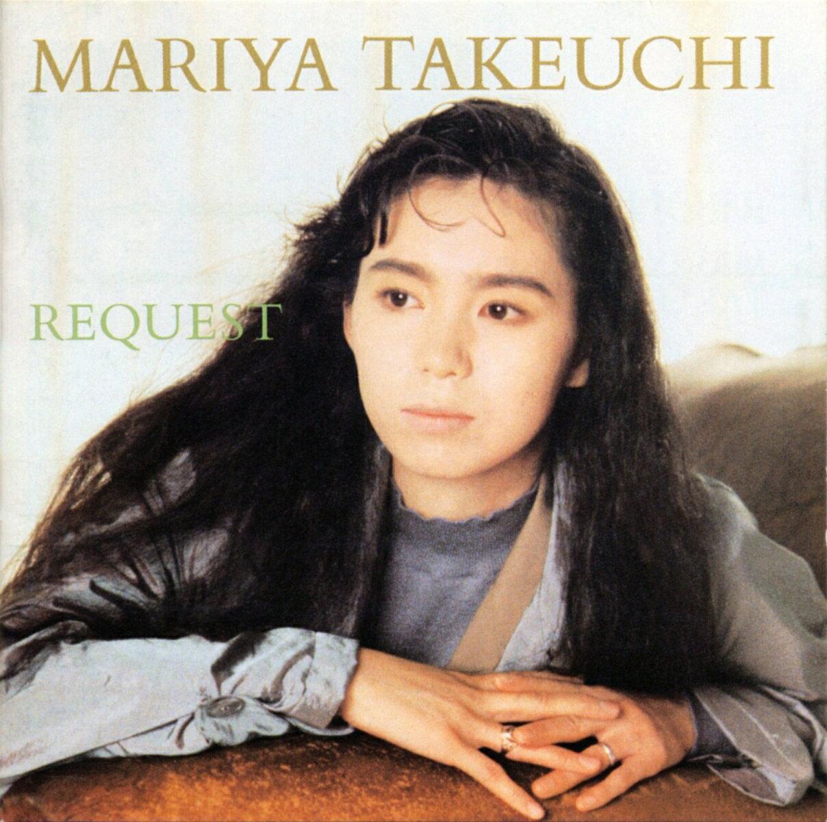 【先着特典】REQUEST -30th Anniversary Edition- (ポストカード付き) [ 竹内まりや ]