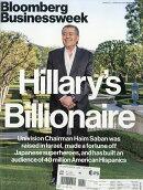 Bloomberg Businessweek Global Edition 2016年 10/23号 [雑誌]