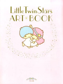 Little Twin Stars ART BOOK