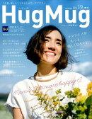 ハグマグドット Vol.19