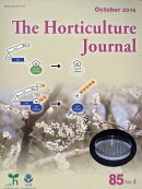 Journal of the Japanese Society for Horticultural Science 2016年 10月号 [雑誌]