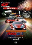 SUPER GT 2010 ROUND6 鈴鹿サーキット