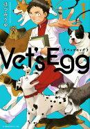 Vet's Egg(1)