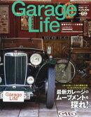 Garage Life (ガレージライフ) 2016年 10月号 [雑誌]