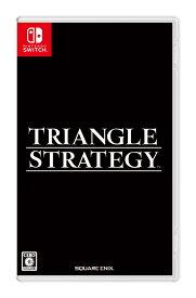 TRIANGLE STRATEGY(トライアングルストラテジー)