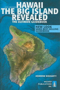 HawaiitheBigIslandRevealed:TheUltimateGuidebook