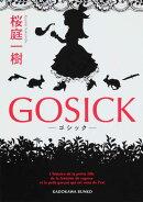 GOSICK -ゴシックー