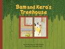 Bam and Kero's Treehouse バムとケロのもりのこや英語版