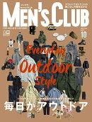 MEN'S CLUB (メンズクラブ) 2017年 10月号 [雑誌]