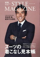 AERA STYLE MAGAZINE (アエラスタイルマガジン) Vol.36 2017年 10/1号 [雑誌]