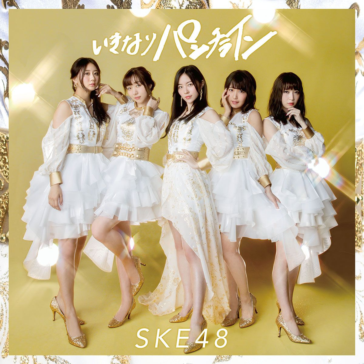 いきなりパンチライン (通常盤A CD+DVD) [ SKE48 ]