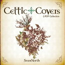 Celtic Covers 〜J-POP Collection〜