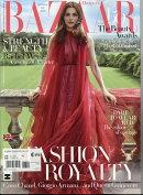 Harper's Bazaar 2017年 10月号 [雑誌]