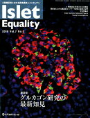 Islet Equality(2018 Vol.7 No.2)