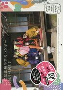 私立恵比寿中学カレンダー(2018.4-2019.3)