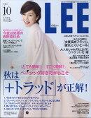 コンパクト版 LEE (リー) 2017年 10月号 [雑誌]