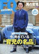 FQ JAPAN (エフキュージャパン) 2017年 10月号 [雑誌]