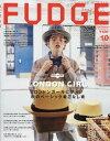 FUDGE (ファッジ) 2017年 10月号 [雑誌]