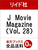 J Movie Magazine(Vol.28)