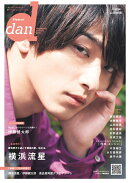 TVガイドdan(Vol.31(JULY 202)