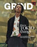 GRIND (グラインド) 2017年 10月号 [雑誌]