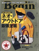 Begin (ビギン) 2017年 10月号 [雑誌]