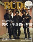 RUDO (ルード) 2017年 10月号 [雑誌]