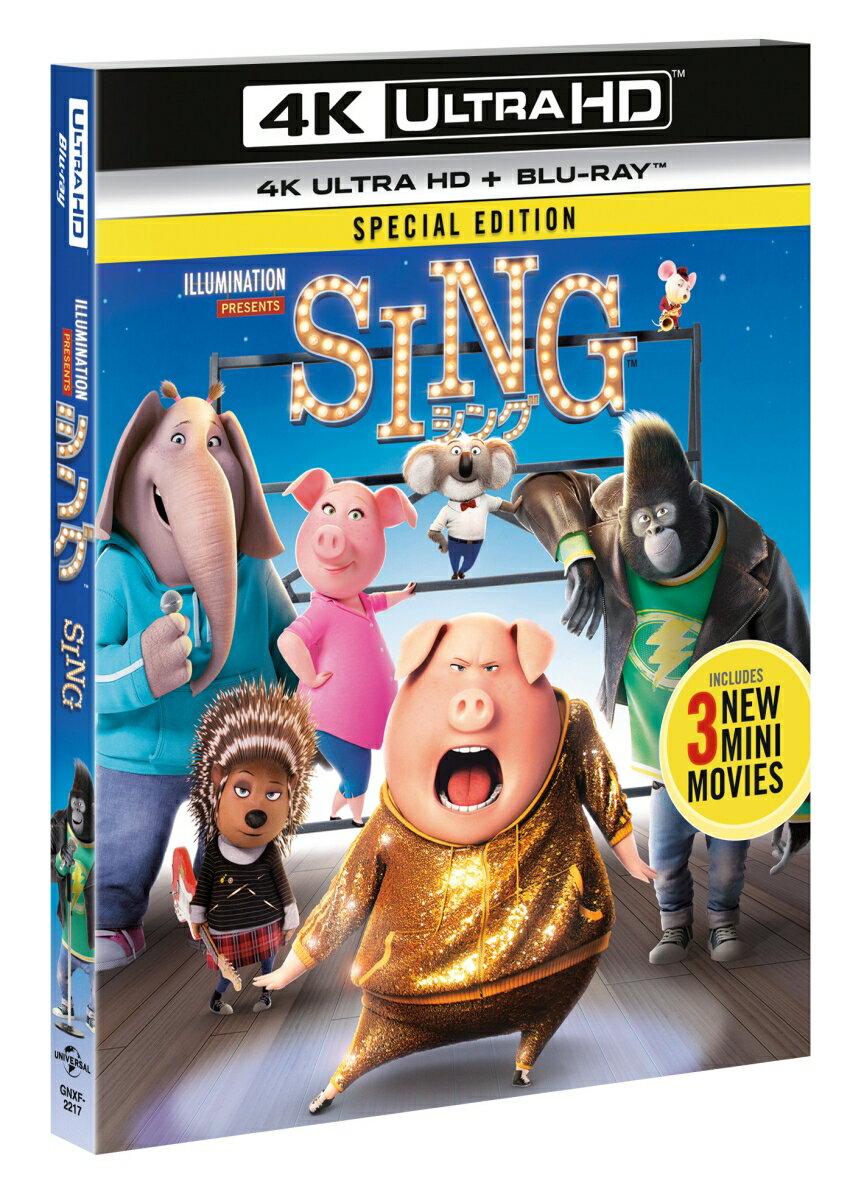 SING/シング(4K ULTRA HD+ブルーレイ)【4K ULTRA HD】 [ マシュー・マコノヒー ]