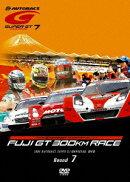 SUPER GT 2009 ROUND7 富士スピードウェイ