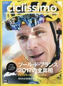 CICLISSIMO (チクリッシモ) No.55 2017年 10月号 [雑誌]