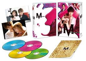 土曜ナイトドラマ 『M 愛すべき人がいて』DVD BOX [ (V.A.) ]