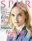 SPUR (シュプール) 2017年 10月号 [雑誌]