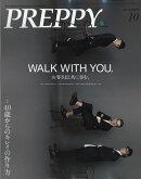 PREPPY (プレッピー) 2017年 10月号 [雑誌]