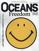 OCEANS Freedom (オーシャンズ フリーダム) 2017年 10月号 [雑誌]
