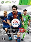 FIFA 13 ワールドクラスサッカー Xbox360版