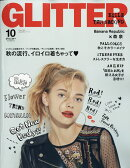 GLITTER (グリッター) 2017年 10月号 [雑誌]