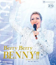 紅ゆずる ディナーショー「Berry Berry BENNY!!」【Blu-ray】 [ 紅ゆずる ]