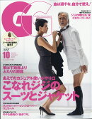 GG (ジジ) Vol.3 2017年 10月号 [雑誌]