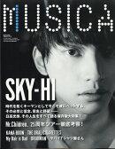 MUSICA (ムジカ) 2017年 10月号 [雑誌]