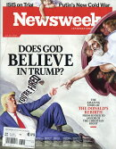 Newsweek Asia 2017年 10/13号 [雑誌]