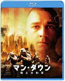 マン・ダウン 戦士の約束 ブルーレイ&DVDセット【Blu-ray】